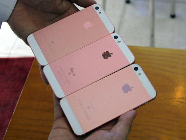 Đâu là iPhone SẼ chuẩn?