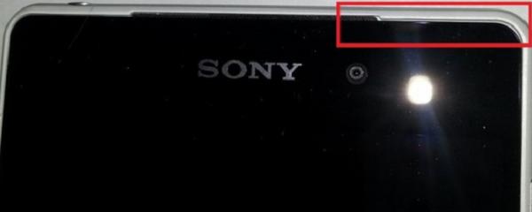 Sony Z1 bị hở sáng