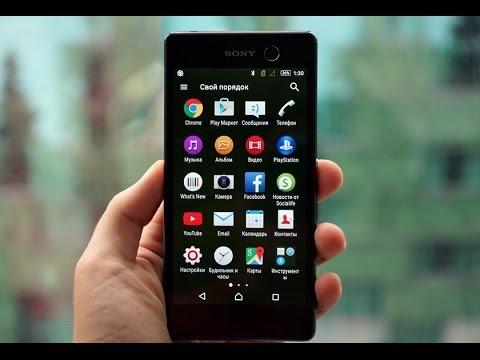 Thay màn hình Sony Xperia C5 Ultra