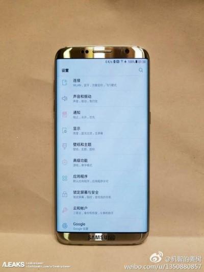 Galaxy S8 sắp ra mắt